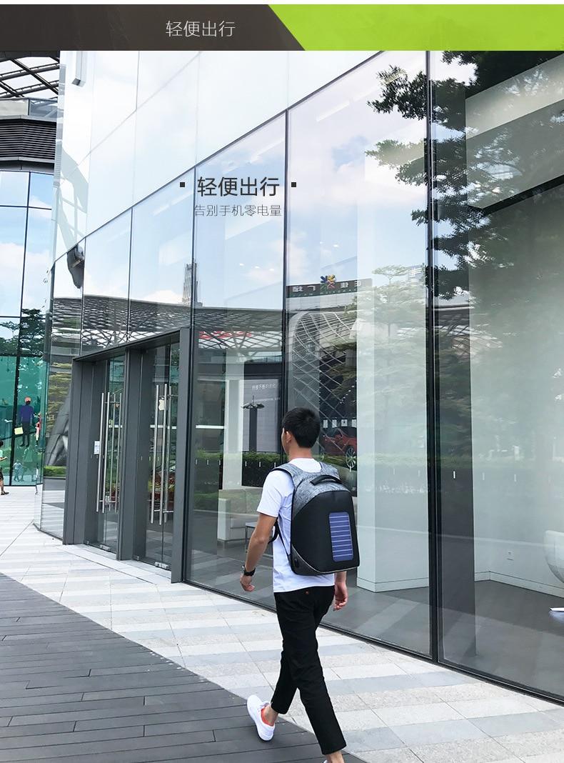 Latest Popular Solar Usb Charging Laptop Backpack Multifunction 16 Inch Waterproof Rucksack Bag Men Travel Antitheft Knapsack