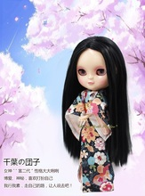 "[NFL177] Special Offer Free Shipping 11.5"" Ice Doll # 3 Hair Style Ice Doll with Kimono Dressed Up Doll For Selection Retail(China)"