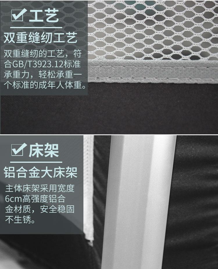 1016--551139649155_detail_11