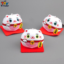 Plush Japan Fortune Cat Lucky Cats Fat Cat Kitty Pendant Key Chain Toy Doll Birthday Party Gift Shop Home Decor Anime Triver