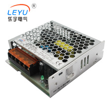 LRS series 12V 6A led power supply high reliable factory price 75W 12V ac-dc power converter for CCTV camera LRS-75-12(China)