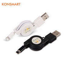 2017 Hot Sale! Retractable USB Charging Cable for iPhone 5 5c 5s 6 6s 7 Plus iPad iPod IOS9 IOS10 i5 i6 i7 Data Charger Cable