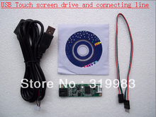 Overstable USB control unit 4 pin touch screen touch pad drive and connecting the real thing(China)