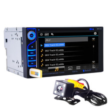 6.2 Inch Audio DVD SB/SD/MMC Bluetooth 2-Din Car CD Player with Automatic Memory Car DVD Player And Remote control Touch screen