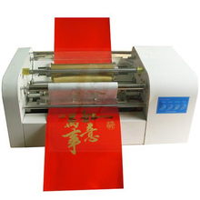 Professional design LY 400C digital foil press machine best sales color business card printing