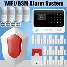 Etiger G90B Plus GSM/3G Home Alarm System Wireless Easy To Install Work With GPRS Network With 4 Remote Controller