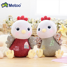 7 Inch Plush Sweet Cute Stuffed Chicken Brinquedos Baby Kids Toys for Girls Birthday Christmas Doll Chick Metoo Doll(China)