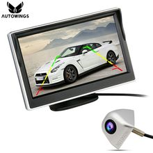 800*480 5 Inch TFT LCD Car Monitor with Rear View Camera Wide Angle CCD Waterproof 4 Layer Glass Lens Reversing Parking 4 Color