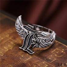 J Store Anime Souvenir Movies Death Note Rings Angel Wings Rotatable L Logo Cosplay Ring Jewelry Cos Accessories
