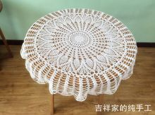 2015 new arrival 80cm Round cotton crochet tablecloth with flower for home decor wedding table runner cover towel ZAKKA knitted