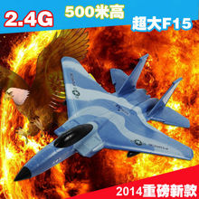 Newest Big Fighter F15-6213 rc plane airplane toys Fixed wing glide aircraft of remote control plane Model VS MIG29 SU27(China)