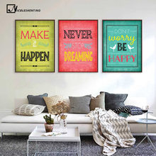 Motivational Quotes Art Canvas Vintage Poster Minimalist Painting Inspiratoinal Education Picture Modern Home Office Room Decor(Китай)