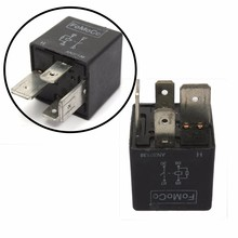 12V 4 Pin 70A 70 Amp Car Bike Van Boat Heavy Duty Split Charge ON/OFF Relay