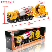 1:40 diecast Large yellow Mixing locomotive ladder truck toys motorcycle alloy car model juguetes car for kids(China)