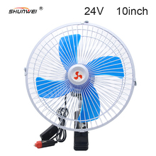 SHUNWEI 24V 10 Inch Car Ventilator Fan Auto Cigarette Lighter Fans Wired Portable Mini Electric Fans Air Cooling Conditioner