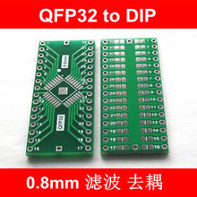 FREE SHIPPING QFP32 turn DIP32 QFP32 to DIP32 With Grounding Plate TQFP LQFP  0.8MM Pitch IC adapter Socket Adapter plate PCB
