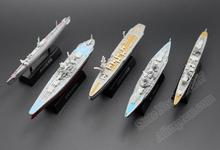5 pcs/set Out of Print Plastic Warship World War II Japanese Military Aircraft Carrier  Assembling Model For Collection