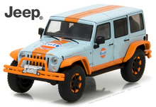 Green Light 1:43 2015 Jeep Wrangler GULF boutique alloy car toys for children kids toys Model original box(China)