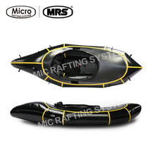 [MRS]Micro rafting systems Alligator 2S boat ultra-light ship boat black inflatable kayak