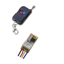 Mini Wireless Auto Remote Control Adjustable Garage Learning Code Remote Controller with Receiver Frequency 315/433 MHZ