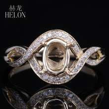 HELON Solid 14k White Gold Elegant Fashion Jewelry 5x7mm OVAL Cut Pave Natural Diamonds Engagement Wedding Semi Mount Fine Ring