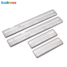 For Suzuki Sx4 S-Cross 2014-2017 Stainless Steel door Sill Protector Pedal Welcome Plate Car External Accessories Sticker 4 PCS(China)