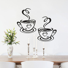 DCTOP Double Coffee Cups Vinyl Wall Stickers Art Wall Decals Adhesive Stickers On The Kitchen Room Decoration