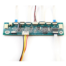 2pcs x Multifunction Backlight Inverter LED Constant Current Board Driver Board 12 Kinds of Definition LED Strip Tester