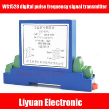 WS1528 digital pulse frequency signal transmitter / 4-20mA high frequency low frequency to current / voltage signal converter
