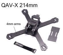 QAV-X 214mm 214 Carbon Fiber Frame kit Cross Racing Quadcopter With 4mm Arms Support 5045 Props for QAV X 210 Drones(China)