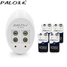 PALO Hot Selling Super Fast 9 V Battery Charger US Plug And EU Plug 6f22 9 V Battery Charger And With 4 Pcs 9 V Ni-MH Batteries