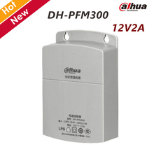 Dahua 12V2A CCTV Power Supply 12V CCTV Accessories PFM300 for CCTV System(China)