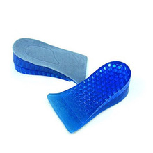 1Pair Unisex Comfortable Silicone Gel Lift Height Increase Shoe Insoles Heel Insert Pad Women Men Cushion Protector(China)