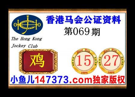 HTB11GKQdEGF3KVjSZFoq6zmpFXa0.jpg (449×324)
