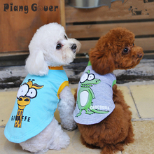 100% Cotton Cartoon Big Eyes Pet Vest Clothes Dogs Coat Crocodile Giraffe Ostrich and Zebra(China)