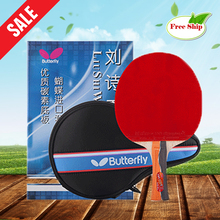 Table tennis racket Pimples-in rubber Carbon Fiber  Ping Pong Racket bat for fast break and loop Butterfly Liu Shiwen low price