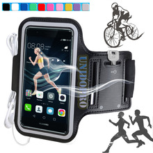 For Huawei P9 Arm Band, Mobile Phone Bags Cases for Huawei P9 / P9 Plus Running Gym Sport Arm Band PU Leather Cover