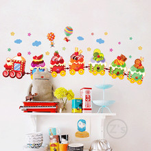 Ice Train Wall Sticker Home Decor Bedroom Wall Decal for Kids Room Decal Baby House Nursery(China)