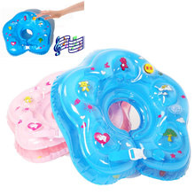 Baby Inflatable Swim Ring Safety Child Toys Pool Float Swimming Neck Inflatable Tube Babies Float Pool Swim Pool & Accessories