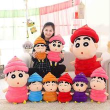 NEW funny kiss Crayon Shin-chan mean fighting plush hold doll soft stuffed toy kid birthday present