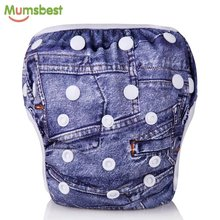 [Mumsbest] Baby Swim Diapers One Size Adjustable Washable Nappies Pool Pant Swim Waterproof Cloth Diaper Cover for baby 3 - 15kg(China)