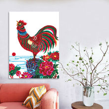 diy digital painting  Cock digital paint by numbers  rooster  diy oil painting  drawing practice for kids  modular painting