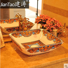 Noble and elegant Euramerican amorous feelings restoring ancient ways design art basin lavatory basin sink - leopard