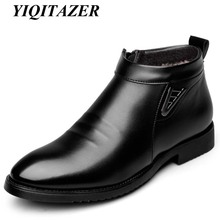 2017 YIQITAZER Warm Snow Waterproof Ankle Man boots Men Shoes,Rubber Soles Slipon PU Leather Shoes Man Short Fur Boots(China)