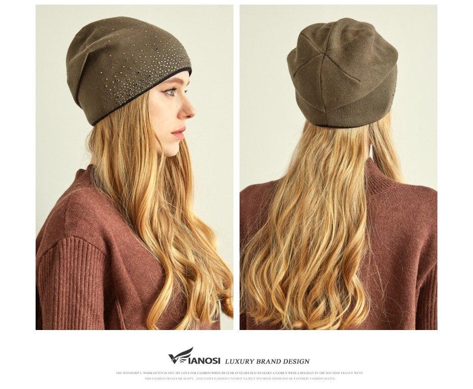 قبعات للنساء 12