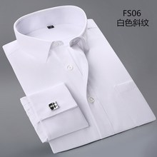 2017 Spring/Autumn Business French Shirt For Men Long Sleeve Slim Fit Dress Shirts Europe Formal Wedding Shirt White Work Shirt