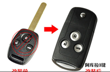Free shipping Replacement Flip Folding Remote Key Shell  key case key cover  3 Button for Honda Accord CRV Civic Odyssey