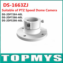 Celling Mounting Bracket DS-1663ZJ for Indoor or Outdoor PTZ Speed Dome IP CCTV Camera like DS-2DF5286-AEL Ect(China)