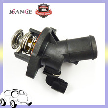 ISANCE Engine Thermostat Housing Water Outlet 1S7Z8575-AG For Ford Focus Ranger Mazda B2300 01 02 03 04 05 06 07 08 09 10 11(China)