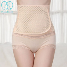 12202# Postpartum Waist Corset Abdomen Belt Non-slip Puerperal Butt-lifting Seamless Women Shape Wear Maternity Intimate(China)